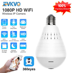 1080P Mini IP Camera 360 Degree LED Light Wireless Panoramic Home Security Security WiFi CCTV Fisheye Bulb Lamp Two Ways Audio
