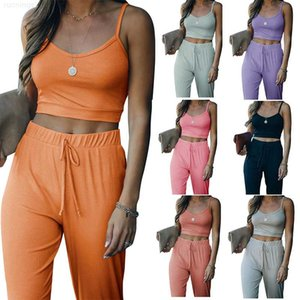 new spring and summer leisure fashion 2021 suspender pants home suit women's wear