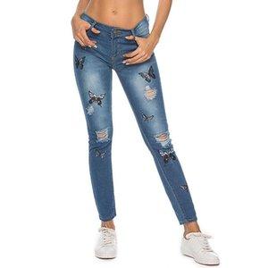 Mode Jeans broderie femme Ripped Distressed Jeans Mujer jean délavé Pantalon taille haute trou droite Denim pantalon