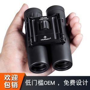 [Cross-border e-commerce] HUTACT10x25 binoculars HD high-power low-light night vision spot generation