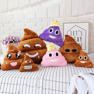 Funny Poop Plush Toy poop Stuffed Doll Christmas, birthday Halloween Children Gifts strange poop pillow doll
