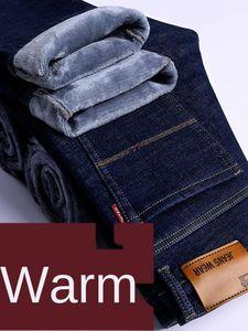 Plush jeans men's winter thickened warm straight tube loose elastic high waist men's pants new autumn   winter 2020