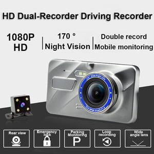 """Dash Cam عدسة مزدوجة Full HD 1080P 4 """"IPS Car DVR Camera Camera Front + الرؤية الليلية الرؤية الخلفية مسجل فيديو G-Sensor Parking Mode WDR1"""