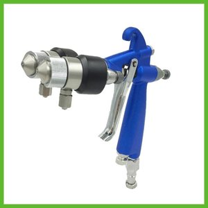 SAT1201 professional high pressure mirror chrome paint paint spray gun compressed air sprayer high pressure dual nozzle