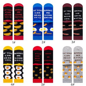 34 color Christmas Unisex Men Women Funny Socks IF YOU CAN READ THIS Stocking Boy Girl Long Socks Cotton Casual Words Printed Socks