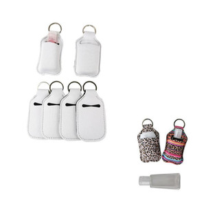 30ml sublimation blank Neoprene perfume bottle holder SBR blank hand sanitizer bottle set white perfume bottle holder keychain gift