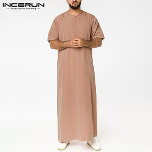 Ropa étnica Incerun Color Sólido Hombres Musulmanes Islámicos Robas Islámicas Manga corta O cuello Jubba Toba Casual Dubai Arabia Saudita Abaya Ropa