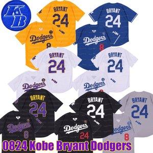 Los Angeles Black Mamba Jersey 8 24 Bryant KB nero baseball Jersey ricamati nome cucito Numero Disponibile Giallo Viola