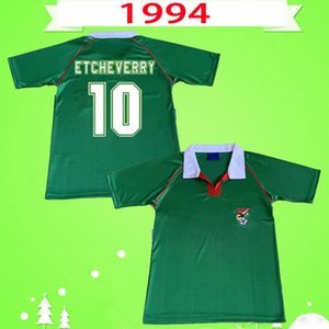 Bolivie 1994 Version Retro Sport Club Do Rétro Soccer Jersey Classic # 10 Etcheverry Home Green 94 Manches Courtes Cru Vintage Shirt de football