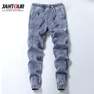 Jantour Harem Pants Men Autumn Winter 2020 Vaqueros Hombre Casual Fashion Patchwork Slim Trousers Thicken Man Long Pants 3XL