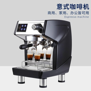 Household And Commercial Semi-Automatic Pump Steam Espresso Machine1