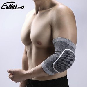 2PCS Elastic Basketball Elbow Pads Arm Sleeve Crashproof Honeycomb Elbow Support Protector Guard Sport Safety
