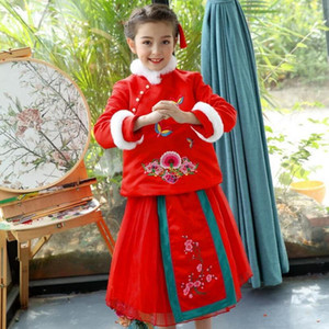 Girls Winter Tutu Dress Chinese Style Embroidery Cheongsam Party Dresses Kids Qipao For New Year Dresses 2018 New Arrivals 2 PCS1