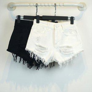 2018 summer High Waist white Denim Shorts Holes Women New Fashion Style Slim Casual Femalehort fringed edge shorts