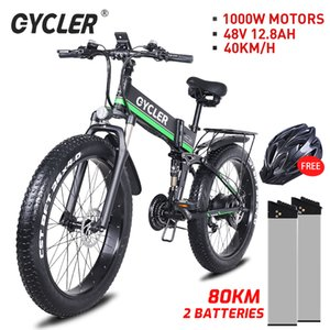 ECYCLER new 1000W 12.8AH smart mountain electric bike snow bike MTB 40KM h 26 inch tires waterproof and foldable ebike