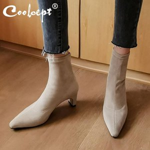 Coolcept New Fashion Real Leather Ankle Boots Square Toe Slip On Shoes Sock Boots Thick Heel Solid Ladies Footwear Size 34-39