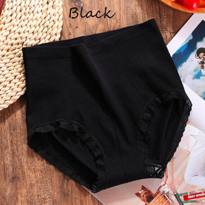 Cotton women's panties elastic soft large size Embossed Ladies underwear Breathable sexy High waist briefs Seamless Lingerie