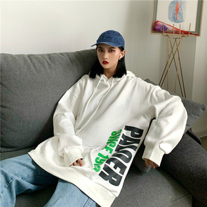 2020 new sweater women autumn and winter plus velvet tide ins hooded Korean student loose lazy style super fire top