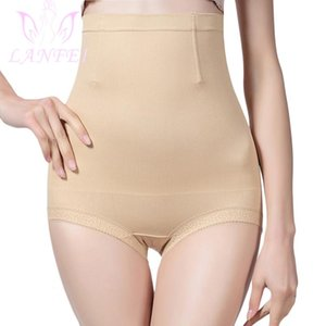 LANFEI Women High Waist Shaping Panty 360 Tummy Control Body Shaper Slimming Lace Underwear Belly Control BuLifter Panties