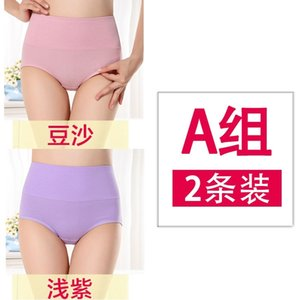 2 pairs of women's underwear high waist pure cotton closed abdomen large size hip lift beauty body solid color traceless student mid waist