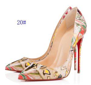 Con caja rojo fondo zapato moda tacones altos tacones estilete mujer fiesta boda triple negro desnudo amarillo rosa brillo espigas puntiagudo dedos puntiagudos bombas zapatos de vestir