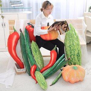 Miaoowa 1PC 55см Симуляторные овощи Плюшевые подушки Подушка Укомплектована Мягкие растения Игрушка NAP Подушка Детская Кукла Детский Подарок WMTFNC