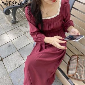 Matakawa Color Sólido Cintura Slim Manga Larga Vestidos Otoño French Retro Encaje Cuello Cuadrado Mujer Vestido