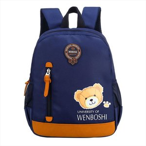 Creative Cartoon Bear plane Toddler backpack Anti lost kindergarten backpacks school bag for Baby boys girls Nursery Backpack