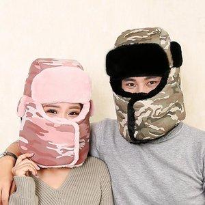 Bomber chaud Camouflage chapeaux d'hiver Hommes Femmes russes chaud Chapeau Oreillettes Casquette unisexe Thicken Chapeau de bombardier pour l'hiver B-8846