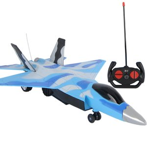Remote control toy fighter music light children toy electric control four tunnel car boy remote control airplane toy