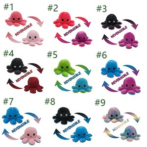 Cute flipped octopus doll double-sided expression flipped octopus doll plush toy 10cm 13 color children's baby Plush toy gift