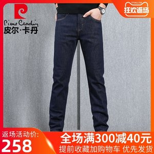 Pierre Cardin heavy jeans men's casual loose straight elastic autumn and winter thick dark blue jeans pants trend