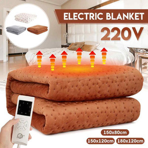 220V Automatic Electric Heating Thermostat Throw Blanket Winter Body Warmer Bed Mattress Washable Electric Heated Carpets Mat1