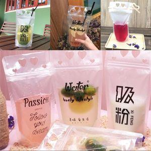 La leche de consumo de la bolsa de plástico sellada autoportante portátiles bolsa de jugo líquido bolsas de embalaje acampar al aire libre populares 0 3 mil millones de G2