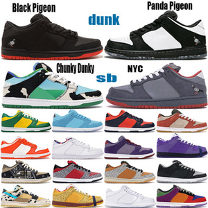 Mulheres Homens SB Dunk Shoes Chunky Dunky Sneakers Baixa Skate Running Shoes Paris Brasil Syracuse brancas off Kentucky Casual Sports Trainers