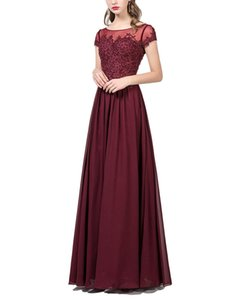 Short Sleeves Long Evening Dresses Elegant Mother of the Bride Dress Formal Occasion