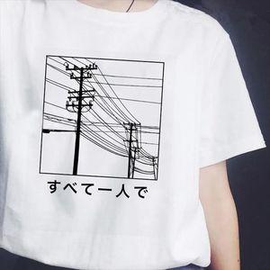 Japanese Style T shirts for Women Sunset Over The Sea Harajuku White Tshirt Korean Tshirt Summer Tee Shirt Femme Tops