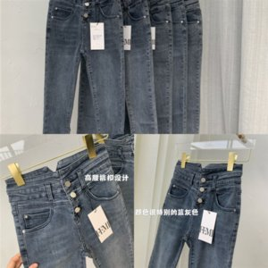 R6YQ Senhoras Denim Calças Mulheres Feminino Vintage Rosa Lantejoulas Estilo Boyfriend Jeans rasgado Senhora Marrom Skinny Jeans Calças de brim afligido