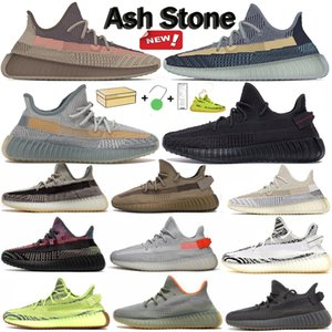 Top Quality Hommes Running Chaussures Cendres Pierre Pierre Kanye V2 Israfil Yecheil Zebra Black Static Collander Réfléchissant Femmes Entraîneurs en plein air Sneakers