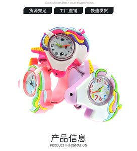 1Factory wholesale children's toys Christmas gift watch cute cartoon anime unicorn Epoxy clap ring bracelet1
