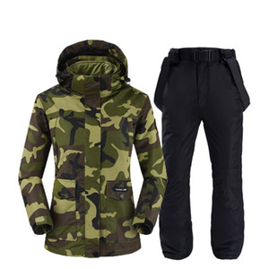 Camouflage Ski Jackets And Pants Women Suit Winter Outdoor snowboard Clothing Very Warm Windproof Waterproof Thick Detachable