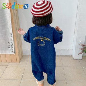 Sodawn Children Clothing Jumpsuit Autumn New Boys Girls Casual Letter Tooling Denim Kids Clothes For Boys Girls 201021