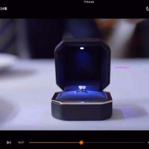 Jewelry box LED lamp baking paint Pendant Bracelet Ring Pendant Bracelet Diamond Ring Box