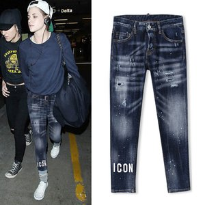Denim-Hose Damen Farbe bespritzt vorgeschädigten dünne Jeans Cool Girl Fit USA Europa Italien Style Design