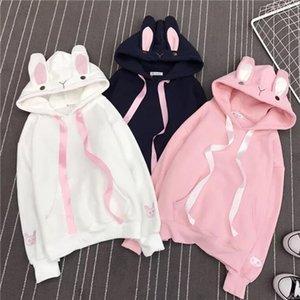 Conejo de conejito lindo mujeres camiseta de manga larga con capucha precioso Mujer con capucha Sudaderas suelta encantadora del algodón Treetwear