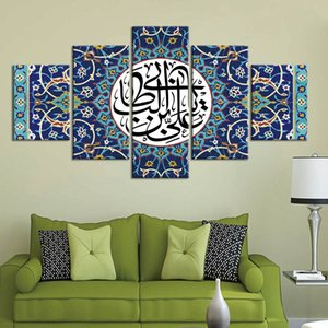 5 Panel Muslim Islamic Religion Picture Decoration Home Wall Art Posters And Prints Picture Giclee Artwork Painting