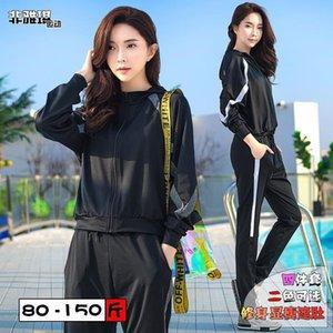 des femmes de yoga Gymnase courant mince lâche, les étudiants automne et en hiver manches longues costume noir sportswear séchage rapide en plein air