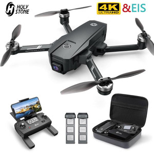 Holy Stone HS105(HS720E) 4K UHD Drone With Electric Image Stabilization Camera GPS 5G FPV Quadcopter With Brushless Motor Case