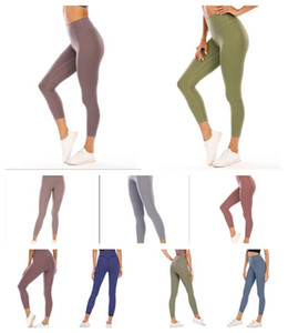 2021 Womens Stylist lu High yoga pants leggings yogaworld women workout fitness set Wear Elastic Fitness Lady Full Tights Solid #87