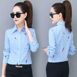 2021 New Fashion and Temterment Top Personalizzato Bird Bird Stripe Sport Shirt Shirt Bottom Coat